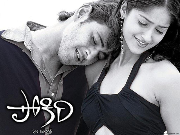 Ileana Wanted To Reject Mahesh Babu Pokiri Movie-Ileana Movie Ravi Teja