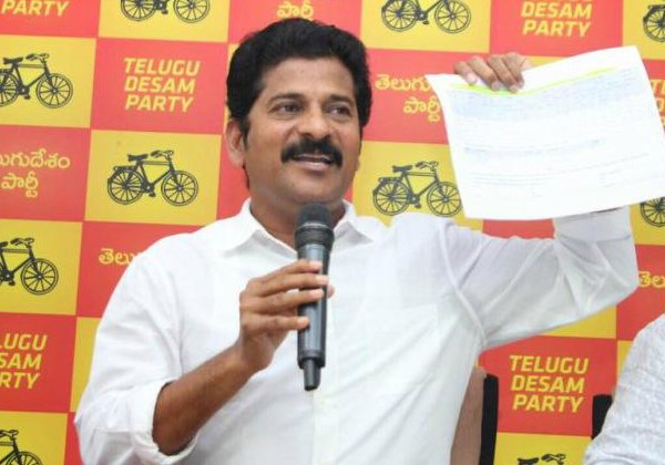 It Is True That Revanth Reddy Joining In To TDP-