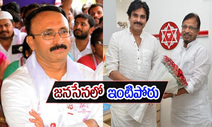 Congress Rebel Candidates Form Telangana Front-