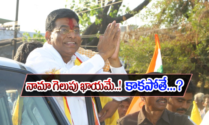 Kyama Mallesh Sensational Comments On Telangana Congress Leaders-