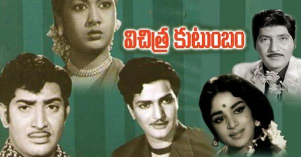 No Krishna And Shoban Babu Characters In Ntr Bio Pic-