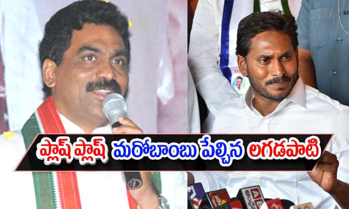 Telangana Congress Rebels Participating With Mahakutami Candidates-Indipendent In Candidates TDP TJS Utham Kumar