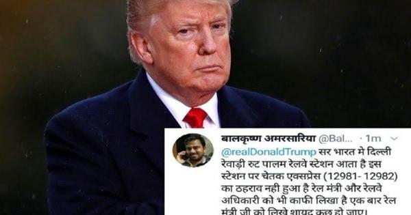 Passenger Tweets To Donald Trump Asking Him Stop A Train-Palam Railway Station