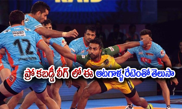 Pro Kabaddi League 2018 Top 10 Highest Earners From PKL Auctions-Highest Nitin Tomar Auctions Rahul Chaudhari