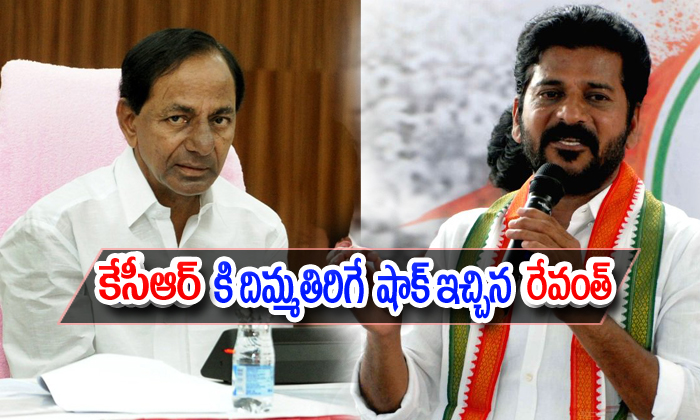 IT Attacks On Telangana-