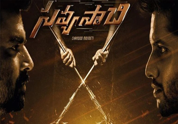Savyasachi Movie Two Days Collections-