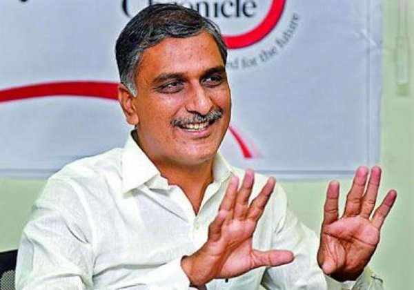 Secret Meeting About Harish Rao In TRS-