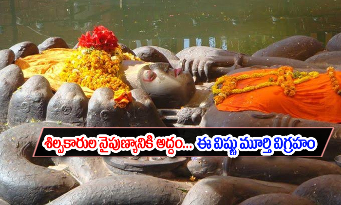 Sleeping Floating Vishnu, Shiva Underneath Budha Nikantha Tepmle--Sleeping Floating Vishnu Shiva Underneath Budha Nikantha Tepmle-