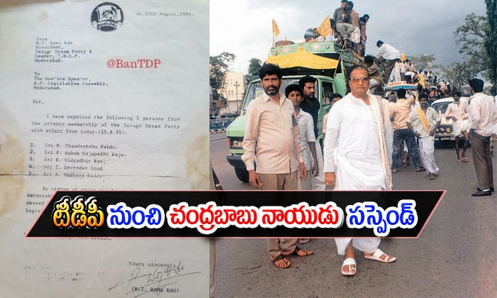 What Is The Pawan Kalyan Janasena Position In AP-Janasena TDP YCP YS Jagan