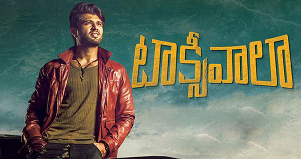 Taxiwala Movie Review-