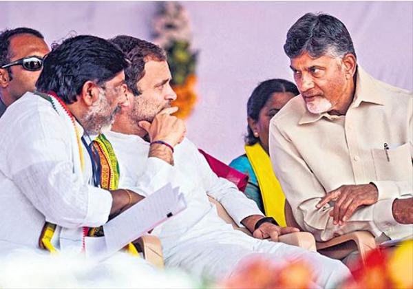Rahul Gandhi Promise To AP Special Status-Congress Janasena Rahul Tdp Ysrcp