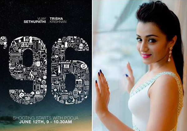 Trisha Fans Demanding 96 Movie On Sun Tv For This Deepawali-