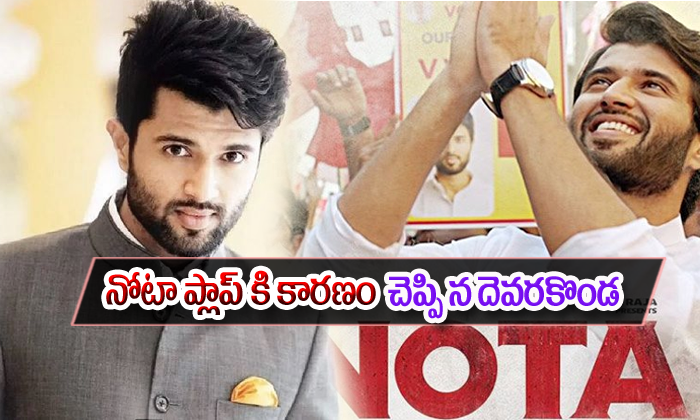 Telangana United Rebel Front Is Real Or Not-Mahakutami Candidates In