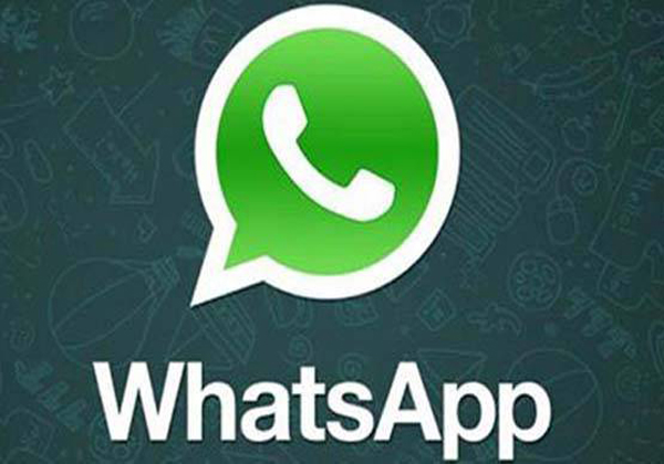 New Featured Lanching By Whatsapp-