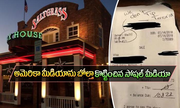 Goshala In America For Save The Cows-Hindu Temples NRI Telugu News Updates Peoples