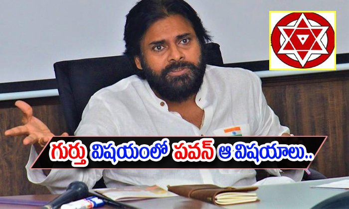 CPI Ramakrishna Dont Want Tie Up With TDP In AP-