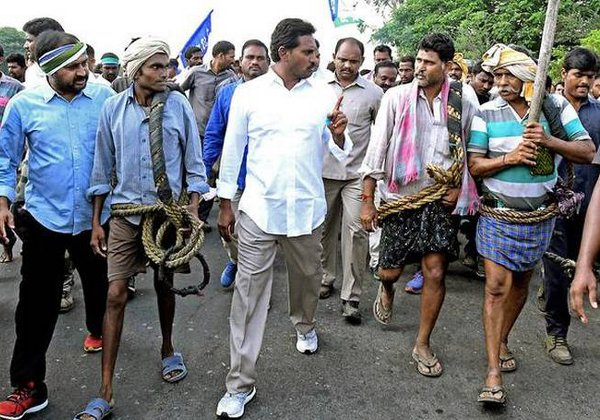 YS Jagan Doing That Mistake Again And Again-