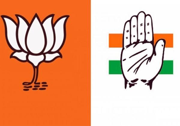 BJP Lost In Karnataka Elections Polls-