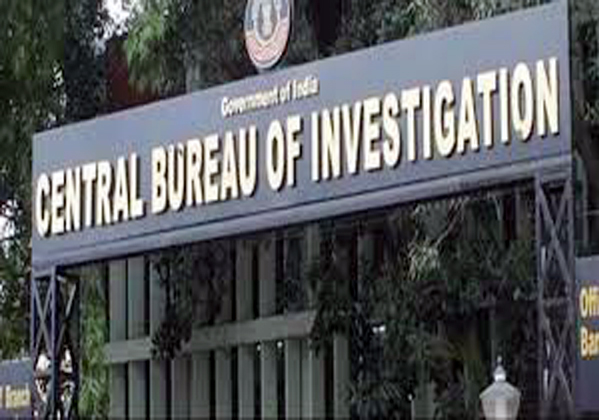 CBI Response To AP Government Orders-
