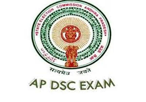 AP DSC Application Expiration Up To 18-