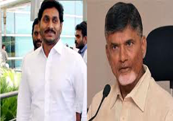 Highcourt Notices To Chandra Babu Naidu-