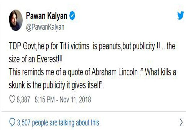 Pavan Kalyan Tweet On Titli Publicity By Ap Government-
