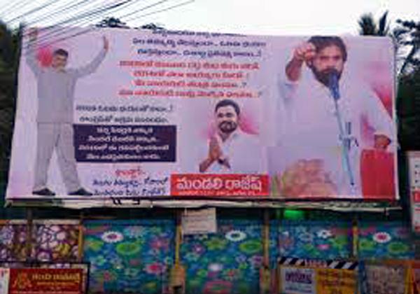 Pawan Kalyan Asked About Flexi Disputes In Vijayawada-