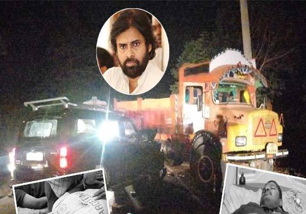 Pawan Kalyan Security Persons Injured-