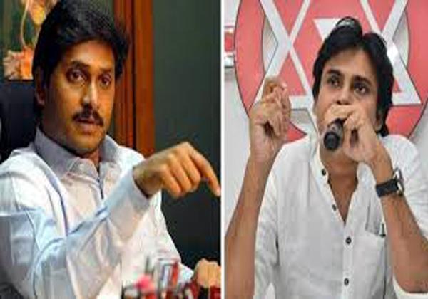 Pawan Kalyan Criticized To Jagan-