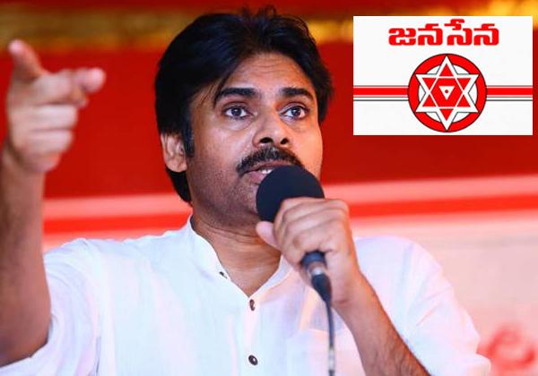Janasena Cheif Pavan Kalyan About Contesting From Pithapuram-