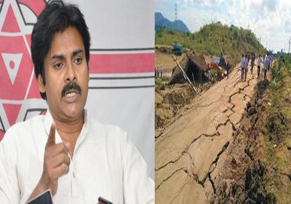 Road Rash Tell Me Answer Pawan's Demand On Twitter-