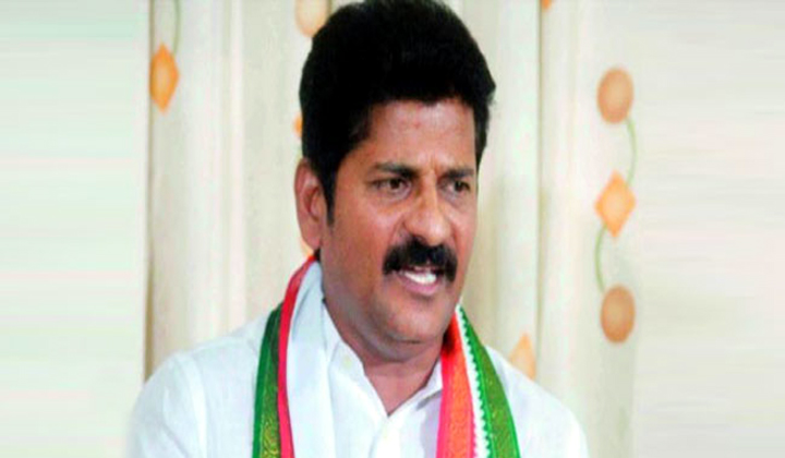 Revanth Reddy Warning To Congress Party-