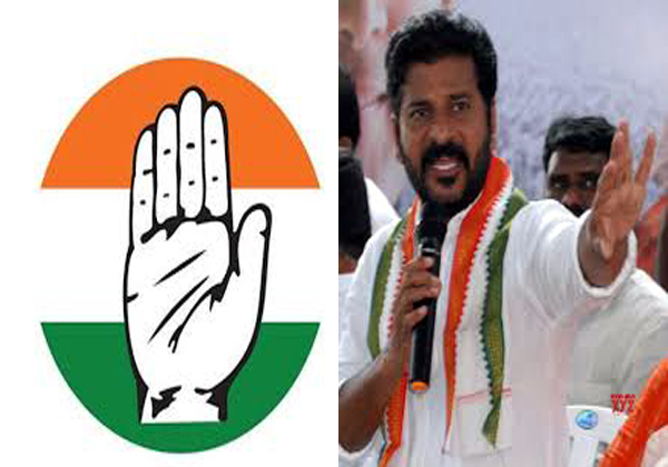 Revant Reddy Suddenly Gone The Congress Committee Meeting-