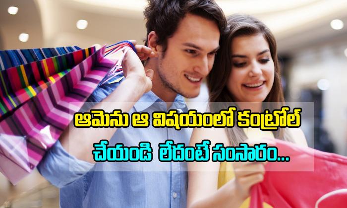 A Survey About Ladies Shopping- Telugu Viral News A Survey About Ladies Shopping--A Survey About Ladies Shopping-