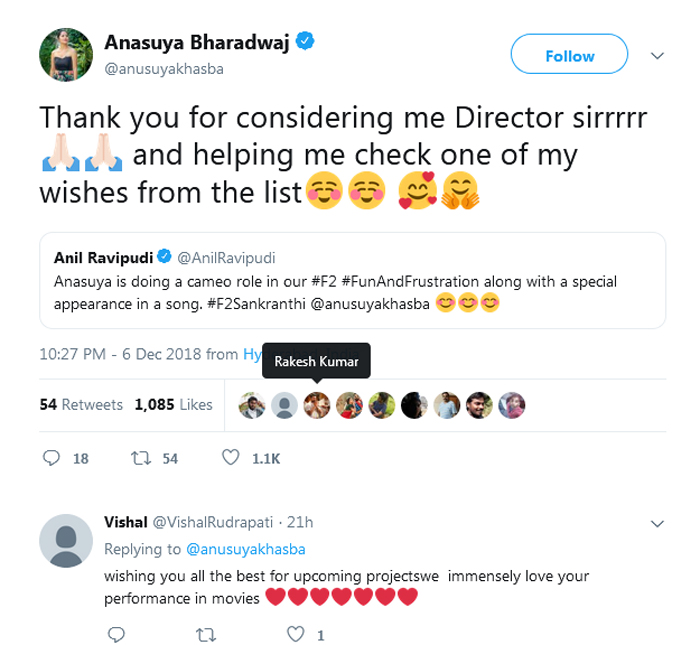 Anil Ravipudi Confirms Anasuya Item Song In F2 Movie-Anil F2 Movie Varun Tej Venkatesh