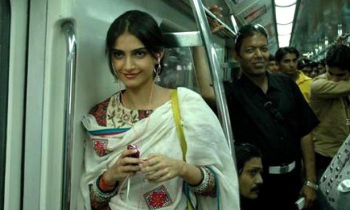 Different Thing Happened In My Life At Hyd Metro Rail- Telugu Viral News Different Thing Happened In My Life At Hyd Metro Rail--Different Thing Happened In My Life At HYD Metro Rail-