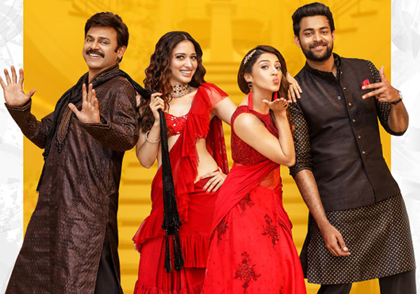 Jabardasth Anchor Anasuya Item Song In F2 Movie-Anchor Movie Hero Venkatesh Varun Tej