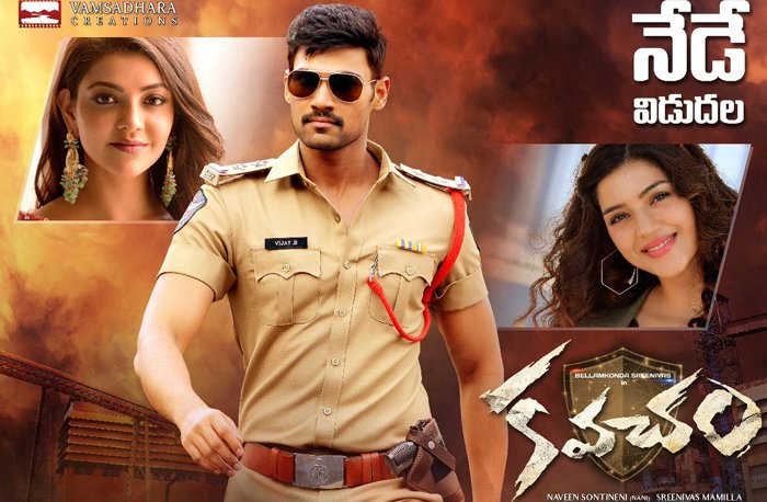 Kavacham Movie Review-Kajal Aggarwal First Day Talk Review Mehreen Pirzada