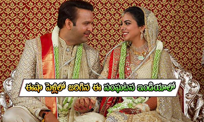 Mumbai Airport Has Set A New Record With Isha Ambani's Wedding- Telugu Viral News Mumbai Airport Has Set A New Record With Isha Ambani's Wedding--Mumbai Airport Has Set A New Record With Isha Ambani's Wedding-