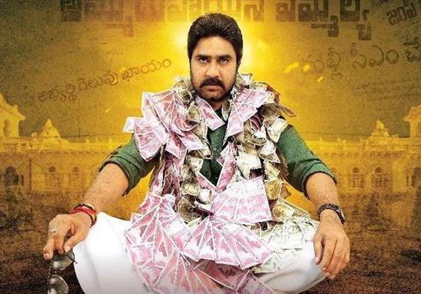 Pawan Kalyan Janasena Fans Fires On Operation 2019 Movie-Hero Srikanth Movie Viral