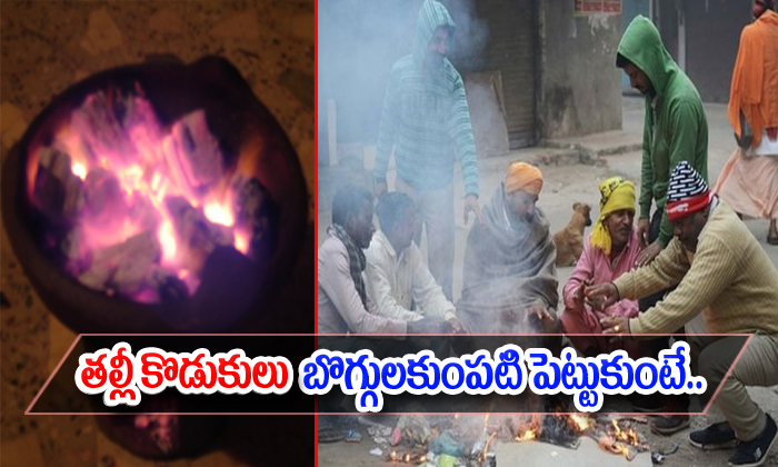 Pethai Effect Kills Mother And Son In Hyderabad--Pethai Effect Kills Mother And Son In Hyderabad-