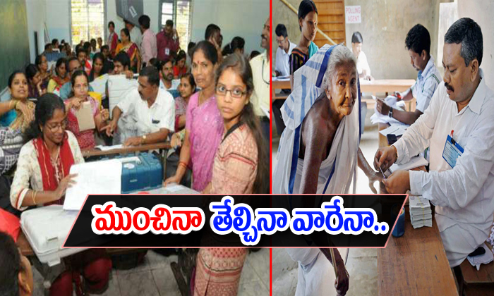 Polling Agents For Telangana Polling Booths--Polling Agents For Telangana Booths-