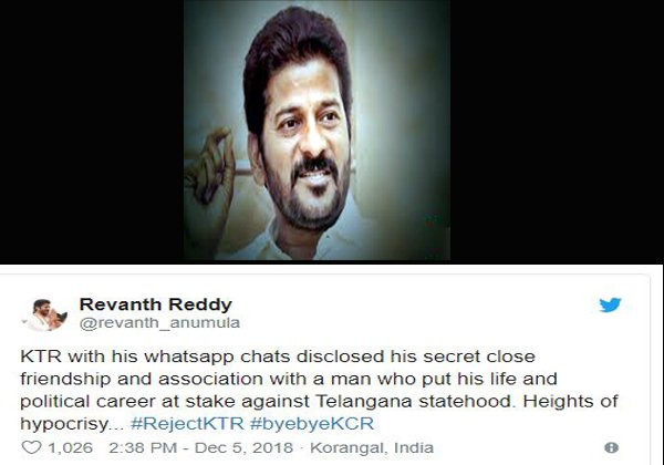 Lagadapati Ktr War Revanth Reddy Coment On Twitter-