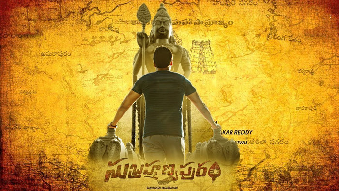 Subrahmanyapuram Movie Review-Subrahmanyapuram Public Talk Sumanth Review