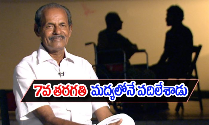 Thamas Sarts Nava Jeevan Trust In The Early Age Of 14- Telugu Viral News Thamas Sarts Nava Jeevan Trust In The Early Age Of 14--Thamas Sarts Nava Jeevan Trust In The Early Age Of 14-