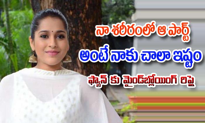 Trolls On Anchor Rashmi Cleavage Show In Jabardasth--Trolls On Anchor Rashmi Cleavage Show In Jabardasth-