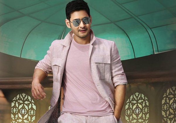 Trolls On Mahesh Babu Tweet-Mahesh Tweet Sarkar Movie Viral Social Media