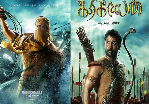 Vikram Starts Most Prestigious Movie Mahaveer Karna-Hero Mahaveer Karna South Movies