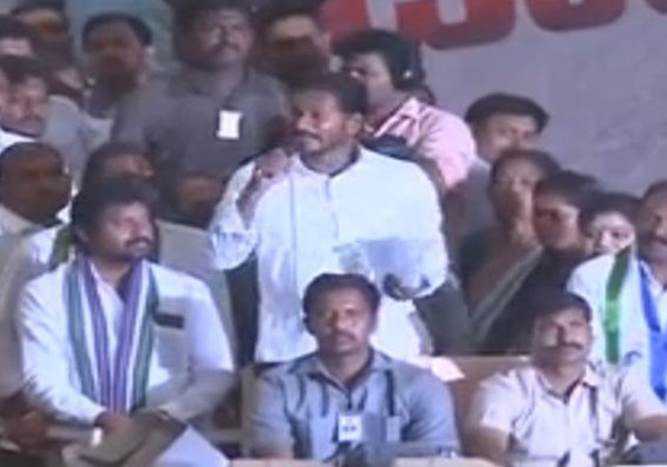 What Is The Party Agenda Of YS Jagan's YCP-Chandrababu Naidu Elections In 2019 Ap Janasena Pawan Kalyan Tdp Ycp Ys Jagan Ysrcp