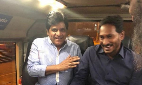 Image result for ali and jagan